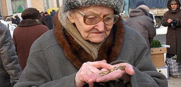Есть ли жизнь после пенсии…
