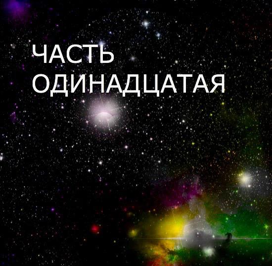 xroniki velikogo duxa, anna radchenko